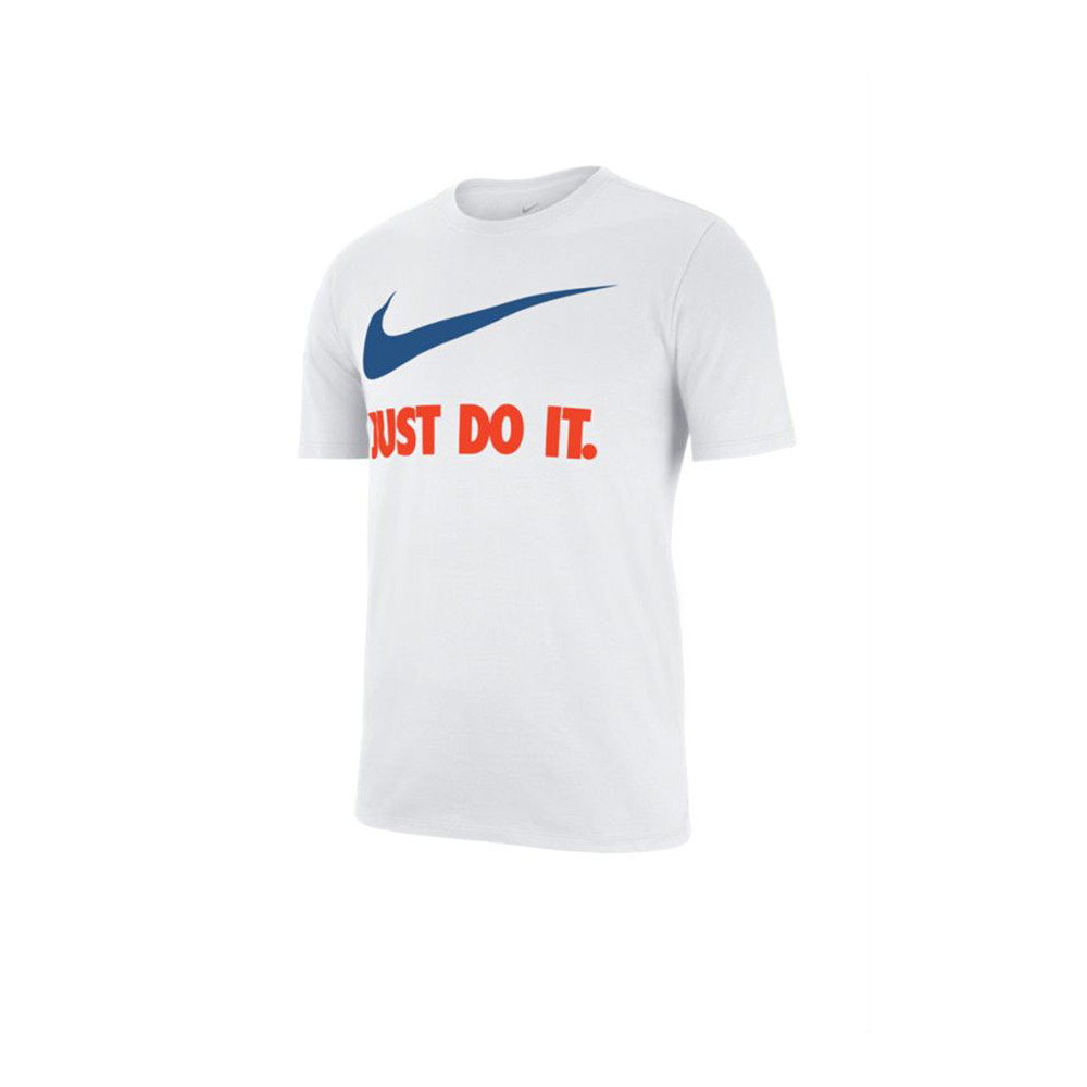 Just Do It. Swoosh T-Shirt